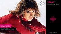 Dina Hayek - Baeny Webaynak ( Audio ) - دينا حايك - بيني و بينك