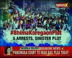 Bhima Koregaon Plot All accused to be produced before court today