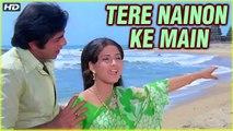 Tere Nainon Ke Main (HD) | Anuraag Songs | Mohammed Rafi | Lata Mangeshkar | S. D. Burman Hits