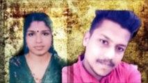 അമ്മ മകന്റെ കൂടെ ഒളിച്ചോടി പിന്നീട് നടന്നത് കേട്ടാൽ അറയ്ക്കുന്ന സംഭവങ്ങൾ | News