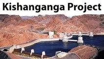 inauguration of Kishanganga dam aur pakistan | india blocked pakistani water | Amanat Ali Hanjra Tv