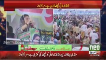 Maryam Nawaz Speech In PMLN's Jalsa Mandi Bahauddin - 8th June 2018