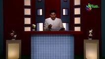 Nabi saw Ki 68 Medicine - Tibbe Nabawi saw Ki 68 Dawayein By Dr. Yasir Arafath - iPlus TV