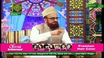 Naimat e Iftar - Segment - Ilm o Agahi Ka Safar (Part 3) - 8th June 2018
