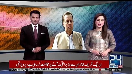 Does Capt Safdar also want to write a book Check out his response on Reham book