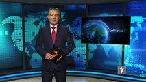 ستودیوی آزادی - خبرهای مهم جهان افغانستان موضوع مورد بحث در نشست وزیران دفاع ناتو، بازی دوستانهء فوتبال میان اسرائیل و ارجنتاین لغو شد و در هند دستگاهی را اختر