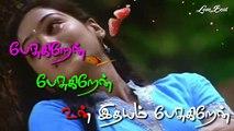 Malaiyur Natama Tamil Beat Song Whatsapp Status