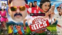 WANTED SUPER HIT Bhojpuri Movie Ghunghata Utha Ke Chod Diya - Pawan Singh, Anjana Singh -