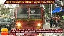 IMD issues heavy rain alert in Maharashtra,Waterlogging In Several area