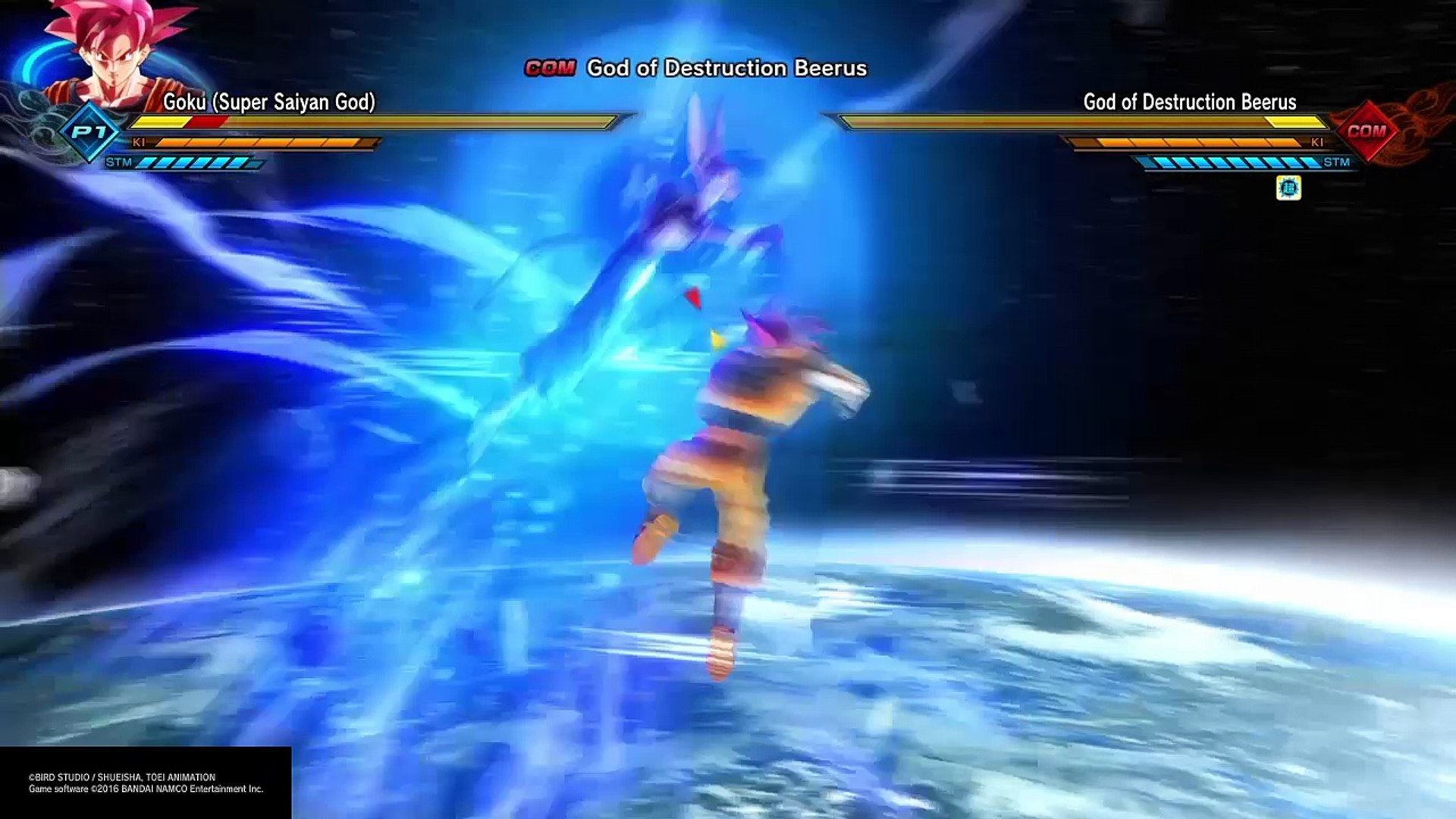Ssg Goku Vs Beerus In Space Dbx2 Ps4 Gameplay Video Dailymotion