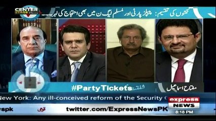 Center Stage With Rehman Azhar - 9th June 2018