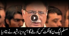 Pervaiz Rashid tells who will receive PML-N tickets