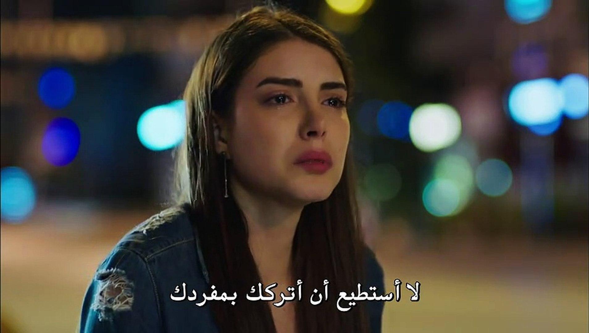 مسلسل زهرة الثالوث مترجم للعربية - الحلقة 37 - الجزء 1