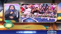 """""""Mehr-un-Nisa""""   Top 9 – ID 05   Bano Samaa Ki Awaz   SAMAA TV   10 June 2018"""