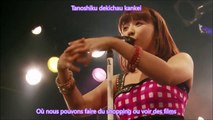 Fukuda Kanon - Otoko Tomodachi Vostfr + Romaji