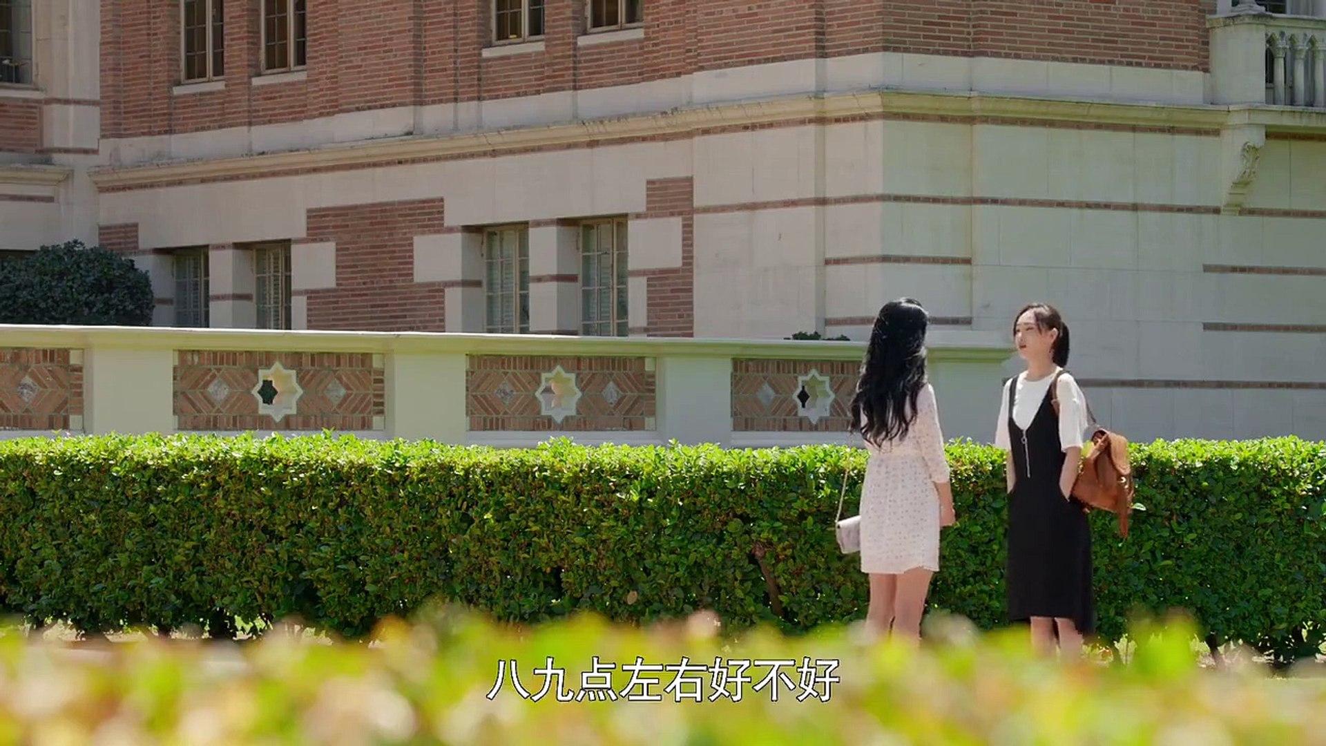 The Way We Were (China Drama) Episode 33 English sub