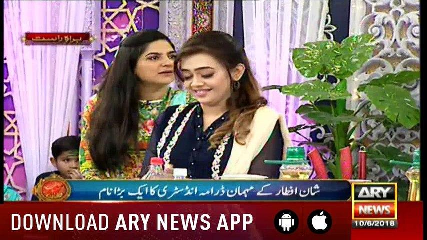 Shan-e-Iftar 10th June 2018 with Sanam Baloch