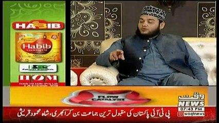 Saadat-e-Ramzan on Waqt News - 10th June 2018