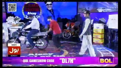 Game Show Aisay Chalay Ga - 11pm to 12am - 10th June 2018