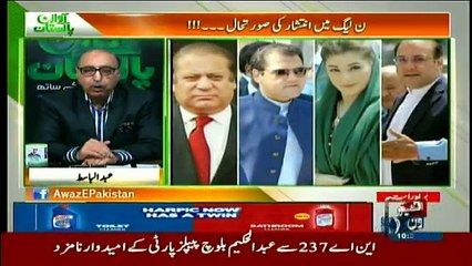 Awaz-e-Pakistan - 10th June 2018
