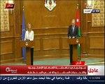 #مباشر: مؤتمر صحفي لوزير الخارجية الأردني وممثلة الشؤون الخارجية في الإتحاد الأوروبي