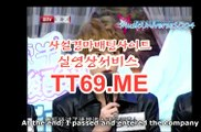 제주경마 , 일본경마 , TT69점ME 경정결과