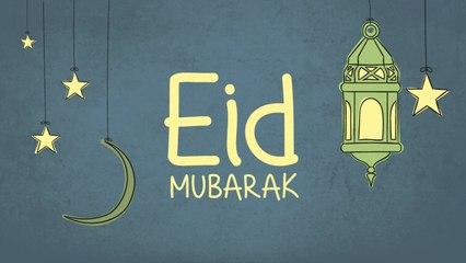 hello eid mubarak