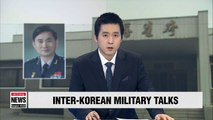 S. Korean gov't notifies N. Korea of its delegation list for Thursday's general-level inter-Korean military talks