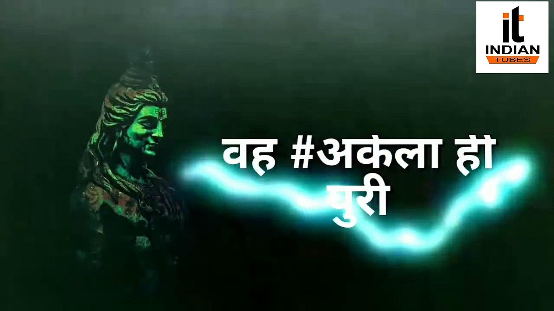 Rajasthani Whatsapp Status In Hindi