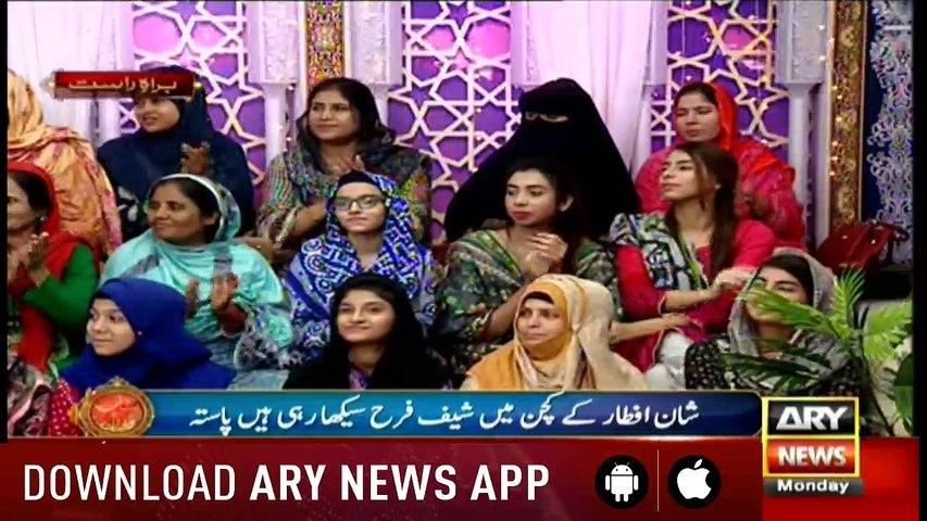 Shan-e-Iftar 11th June 2018 with Sanam Baloch