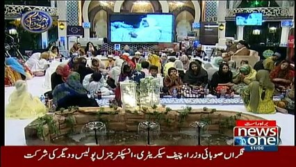 Barkat-e-Ramzan on News One - 11th June 2018
