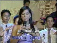 Mok Leng Rom Vong