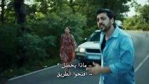 مسلسل العهد  الحلقة  50 كاملة  القسم 1 [نهاية الموسم] مترجم للعربية