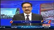 Kam Az Kam Nazriyat Ka Matam Karna Tu Band Karain- Javec Chaudhrys Comments on PMLNs Objection on PTI Ticket Distribution
