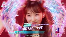 ENG SUBS] Produce 101 China Episode 8 Part 3/4 - video dailymotion