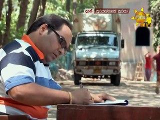 Soorayangeth Sooraya 12/06/2018 - 514