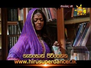 Heenayakda Me 12/06/2018 - 250