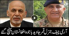 Army Chief leaves for Afghanistan to meet President Ashraf Ghani