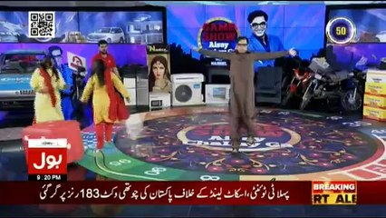 Game Show Aisay Chalay Ga - 12th June 2018