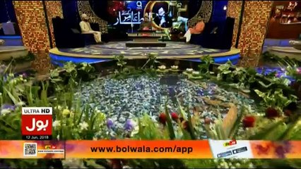 Aisay Nahi Chalay Ga - 12th June 2018