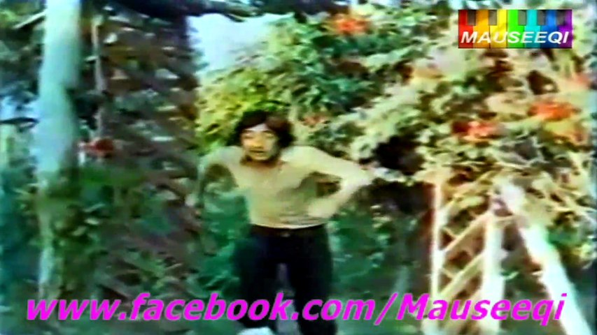 Aag - I am in Love - Nahid Akhtar for Babra Shareef (with Stereo Audio)