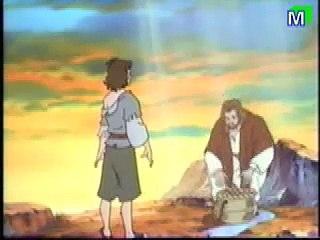 Pan del Cielo | Vídeos infantiles
