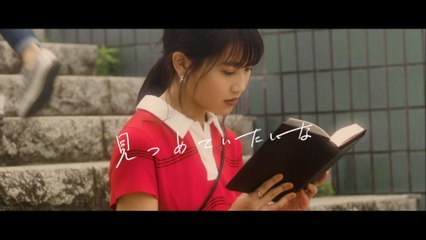Sonoko Inoue - Remember