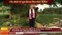 pm narendra modi completes fitness challenge given by virat kohli watch here