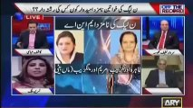 PMLN's Women Tickets Distributed In Girlfriends And Relatives- PMLN Leader Nasreen Malik