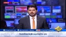 PMLN leader Shakeel Awan holds media talk outside Supreme Court