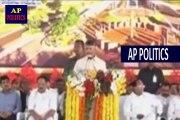 Chandrababu Naidu నేను అంటే ఏంటో మోడీకి చూపిస్తా _ CM Chandrababu Naidu hunger strike-AP Politics