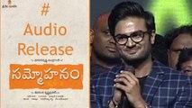 Sammohanam Movie Pre-Release Event : Sudheer Babu Speech