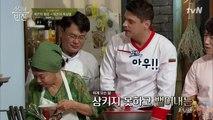 미카엘 음식 뱉은 김수미! 선생님 '묵은지 비법' 안 따른 것이 화근?