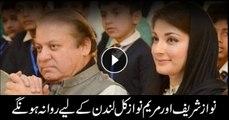 Nawaz Sharif Maryam Nawaz to depart for London to visit ailing Kulsoom Nawaz tomorrow